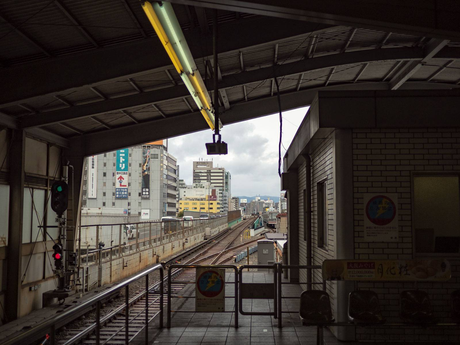 Arriving at Shin-Osaka station