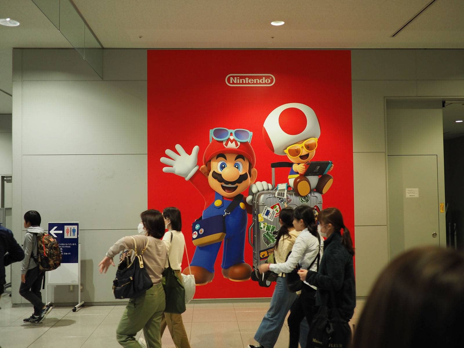 Nintendo and Mario welcoming us to Japan